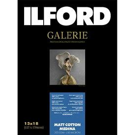 イルフォード ILFORD イルフォードギャラリーマットコットンメディナ 320g/m2(127x178・50枚)ILFORD GALERIE Matt Cotton Medina 433236[433236]【wtcomo】