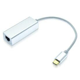 ルーメン Gigabit対応USB Type-C LANアダプタ LAD-UCRJ45[LADUCRJ45]