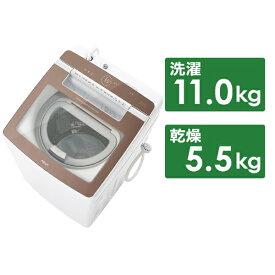AQUA アクア 縦型洗濯乾燥機 GTWシリーズ AQW-GTW110H(W) ホワイト [洗濯11.0kg /乾燥5.5kg /ヒーター乾燥(排気タイプ) /上開き][洗濯機 11kg AQWGTW110H_W]