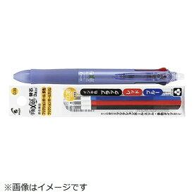 パイロット PILOT [3色 ゲルインキボールペン+レフィル] 限定 フリクションボール3 038(0.38mm /黒・赤・青)+替芯 3本セット 660477 ラベンダー