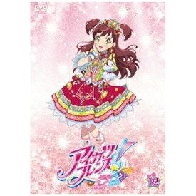 【2019年12月03日発売】 ハピネット Happinet アイカツフレンズ! 12【DVD】