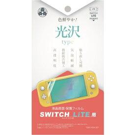 弥三郎商店 Switch Lite用 液晶保護フィルム 光沢タイプ YSBRNSW001【Switch Lite】