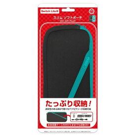 コロンバスサークル Columbus Circle スリムソフトポーチ(Switch Lite用)ブラックターコイズ CC-SLSSP-BT【Switch Lite】