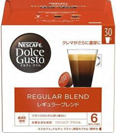ネスレ日本 Nestle ドルチェグスト レギュラーブレンド 30P/LGM16001[LGM16001]