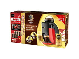 ネスレ日本 Nestle バリスタシンプル+エクセラ6本まとめ買いセット[コーヒーメーカー ネスカフェ バリスタ 本体]