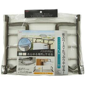 アイセン aisen 伸縮ランドリーラック LK485