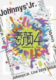 ソニーミュージックマーケティング ジャニーズJr./ 素顔4 ジャニーズJr.盤(期間生産限定)【DVD】