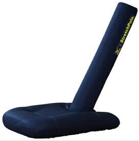 ミズノ BE REBORN (ビーリボーン) ポール座椅子(幅480mm×奥行き1260mm×高さ120mm/ネイビー) C3JTA60114