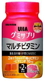 UHA味覚糖 UHAグミサプリ マルチビタミン30日分ボトル