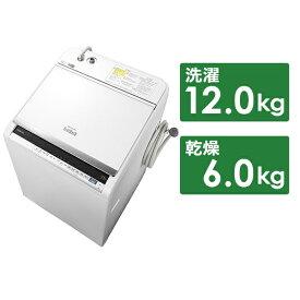 日立 HITACHI BW-DV120E-W 縦型洗濯乾燥機 ホワイト [洗濯12.0kg /乾燥6.0kg /ヒーター乾燥(水冷・除湿タイプ) /上開き][ビートウォッシュ 洗濯機 12kg BWDV120E]