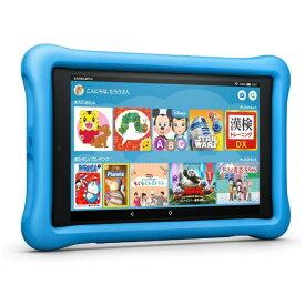 Amazon アマゾン B0794TLZT3 Fire HD 8 タブレット キッズモデル ブルー [8型 /ストレージ:32GB /Wi-Fiモデル][タブレット 本体 8インチ wifi 子供][B0794TLZT3]