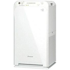ダイキン DAIKIN MC55W-W 空気清浄機 ストリーマ空気清浄機 ホワイト [適用畳数:25畳 /PM2.5対応] MC55W-W ホワイト [適用畳数:25畳 /PM2.5対応][MC55WW]