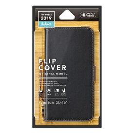 PGA iPhone 11 Pro 5.8インチ用 フリップカバー PUレザーダメージ加工 ブラック PG-19AFP02BK