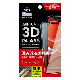 PGA iPhone 11 Pro Max 6.5インチ 用 治具付き 3Dハイブリッドガラス クリア PG-19CGL01H