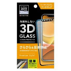 PGA iPhone 11 Pro Max 6.5インチ 用 治具付き 3Dハイブリッドガラス アンチグレア PG-19CGL02H