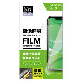 PGA iPhone 11 Pro Max 6.5インチ 用 治具付き 液晶保護フィルム 画像鮮明 PG-19CHD01