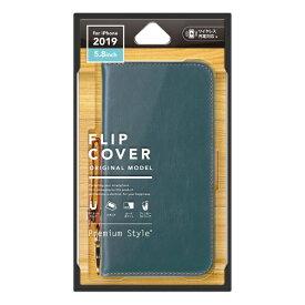 PGA iPhone 11 Pro 5.8インチ用 フリップカバー PUレザーダメージ加工  ブルー PG-19AFP01BL