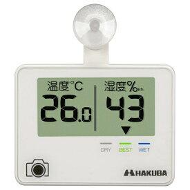 ハクバ HAKUBA デジタル温湿度計 C-81 KMC-81