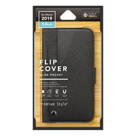PGA iPhone 11 Pro 5.8インチ用 スライドポケットフリップカバー ブラック PG-19AFP10BK