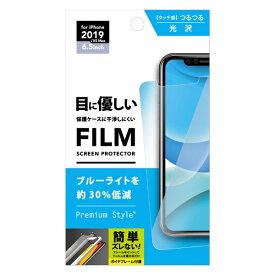 PGA iPhone 11 Pro Max 6.5インチ 用 治具付き 液晶保護フィルム ブルーライト低減/光沢 PG-19CBL01