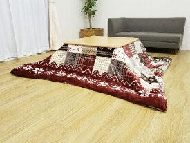 イケヒコ IKEHIKO 5545609 こたつ布団 ノーエチェ レッド [対応天板サイズ:約80×80cm /正方形]