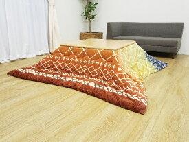 イケヒコ IKEHIKO 5544509 こたつ布団 リベラ レッド [対応天板サイズ:約80×80cm /正方形]