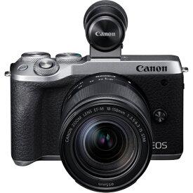 キヤノン CANON EOS M6 Mark II ミラーレス一眼カメラ EF-M18-150 IS STM レンズ EVFキット EOSM6MK2SL18150ISEVF シルバー [ズームレンズ][EOSM6MK2SL18150ISEVF]