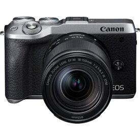 キヤノン CANON EOS M6 Mark II ミラーレス一眼カメラ EF-M18-150 IS STM レンズキット シルバー [ズームレンズ][EOSM6MK2SL18150ISSTM]【point_rb】