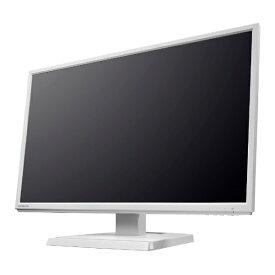 I-O DATA アイ・オー・データ 液晶ディスプレイ LCD-AH241EDシリーズ ホワイト LCD-AH241EDW [23.8型 /ワイド /フルHD(1920×1080)][LCDAH241EDW]