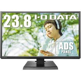 I-O DATA アイ・オー・データ 広視野角ADSパネル採用 23.8型ワイド液晶ディスプレイ LCD-AH241XDB ブラック [ワイド /フルHD(1920×1080)][LCDAH241XDB]
