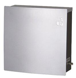 KGY (ケイジーワイ) プラッツ シルバー 鍵付き 宅配ボックス 兼用 郵便ポスト 亜鉛メッキ鋼板製 MB-1SV