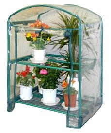 ダリヤ(マルハチ産業) 組立式簡易温室 グリーンキーパー (2段)
