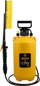 ダリヤ(マルハチ産業) お掃除用ポンプ式水圧クリーナー ウォッシュ & クリーン EX 7L
