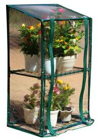 ダリヤ(マルハチ産業) 組立式簡易温室 グリーンキーパー (スマート2段)