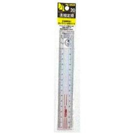 共和文具 パルカラー直定規(20cm) 4087