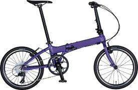 DAHON ダホン 20型 折りたたみ自転車 Vitesse D8 ヴィテッセ インターナショナルモデル フォールディングバイク(外装8段変速/アメジスト/アルミフレーム)【2019年モデル】 【代金引換配送不可】
