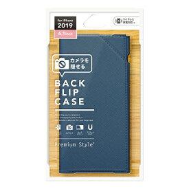 PGA iPhone 11 6.1インチ 用 バックフリップケース ネイビー PG-19BPU04NV