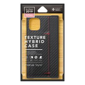 PGA iPhone 11 6.1インチ 用 テクスチャーハイブリッドケース カーボン調ブラック PG-19BPT10BK