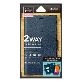 PGA iPhone 11 6.1インチ 用 2WAYケース ネイビー PG-19BTW02NV