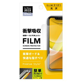 PGA iPhone 11 Pro Max 6.5インチ 用 治具付き 液晶保護フィルム 衝撃吸収/光沢 PG-19CSF01