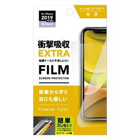 PGA iPhone 11 Pro Max 6.5インチ 用 治具付き 液晶保護フィルム 衝撃吸収EXTRA/光沢 PG-19CSF05