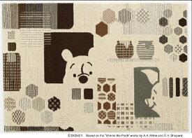スミノエ SUMINOE ラグ ディズニー DRP-1044(130×190cm/ブラウン)