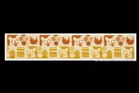 スミノエ SUMINOE キッチンマット ディズニー DMP-5006(45×240cm/オレンジ)