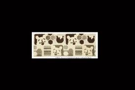 スミノエ SUMINOE キッチンマット ディズニー DMP-5006(45×120cm/ブラウン)