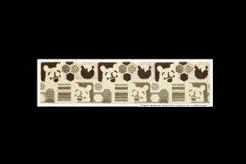 スミノエ SUMINOE キッチンマット ディズニー DMP-5006(45×180cm/ブラウン)