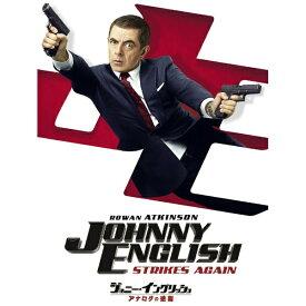 NBCユニバーサル NBC Universal Entertainment ジョニー・イングリッシュ アナログの逆襲【DVD】