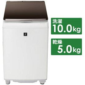シャープ SHARP ES-PW10D-T 縦型洗濯乾燥機 ブラウン系 [洗濯10.0kg /乾燥5.0kg /ヒーター乾燥(排気タイプ) /上開き][ESPW10D]