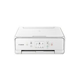 キヤノン CANON インクジェット複合機 TS6330 WHITE [カード/名刺〜A4][ハガキ 年賀状 印刷 プリンタ PIXUSTS6330WH]