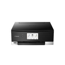 キヤノン CANON インクジェット複合機 TS8330 BLACK [カード/名刺〜A4][PIXUSTS8330BK]