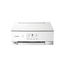 キヤノン CANON インクジェット複合機 TS8330 WHITE [カード/名刺〜A4][プリンター PIXUSTS8330WH]